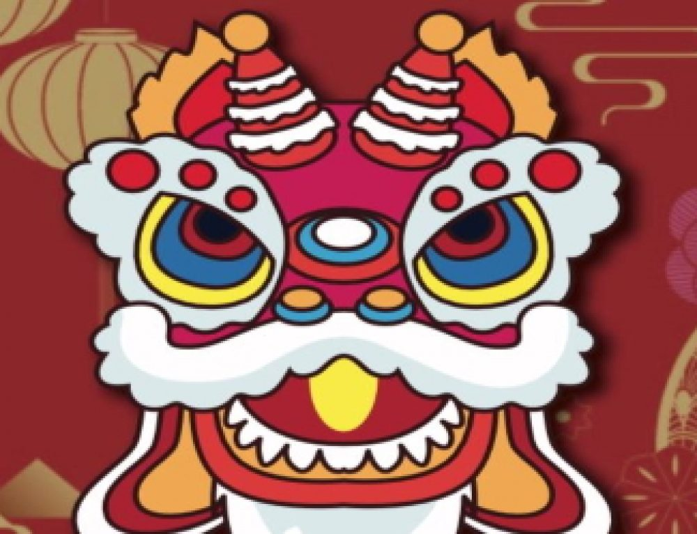 Chinese New Year : Traditional Lion Dance Friday 24th Jan – 5.30pm